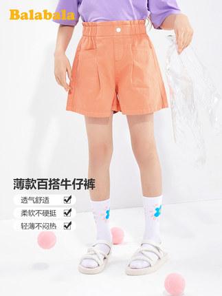 Barabara  Quần trẻ em  Quần bé gái Barabara Quần jean trẻ em 2020 Mùa hè mới Trẻ em mặc quần bé tra