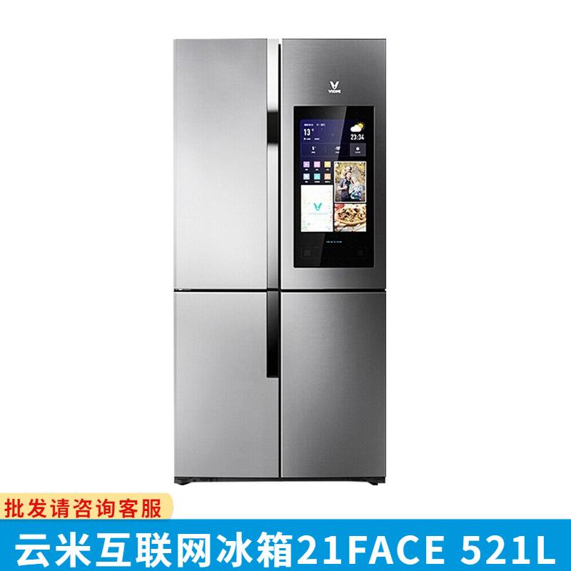 Tủ lạnh Yunmi Internet 21FACE - 521L gia dụng bốn cửa thông minh