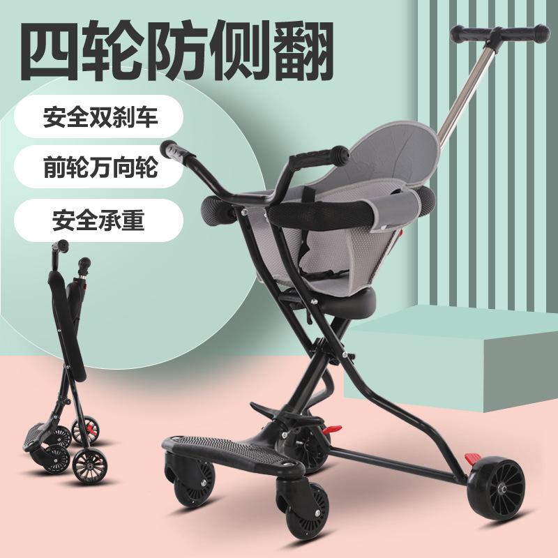 HQBB Xe đẩy trẻ em Bán buôn em bé đi bộ tạo tác cho bé xe đẩy trẻ em đồ chơi trẻ em xe nhẹ gấp em bé