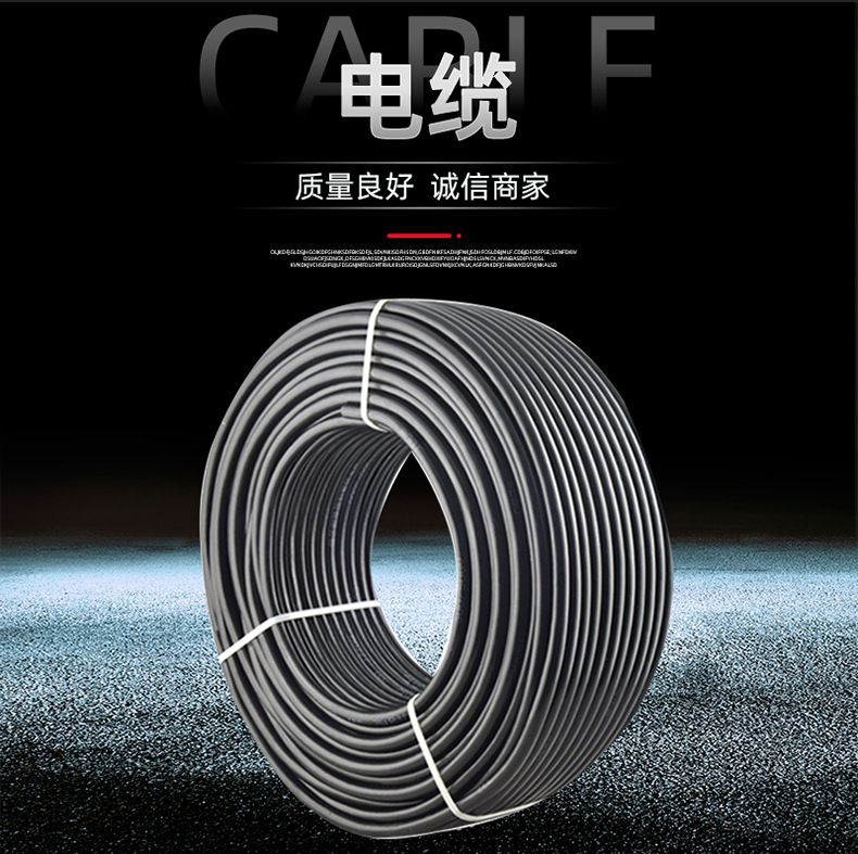 BOYOU Black cable YVTBY PVC insulated flexible cable