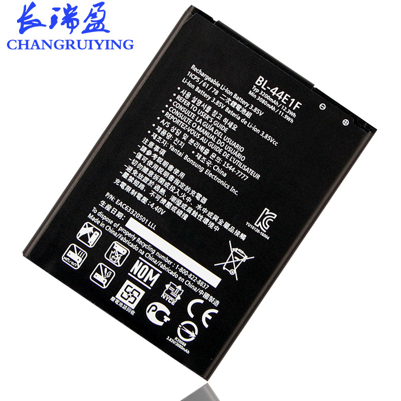 Suitable for LG V20 mobile phone battery BL-44E1F with decoding polymer battery H990N battery