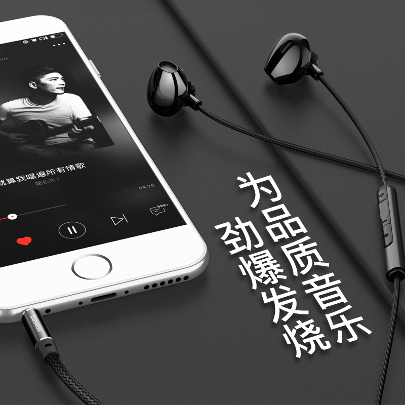 Baseus Encok H06 side in-ear wire control headset stereo wire control headset mobile phone music hea