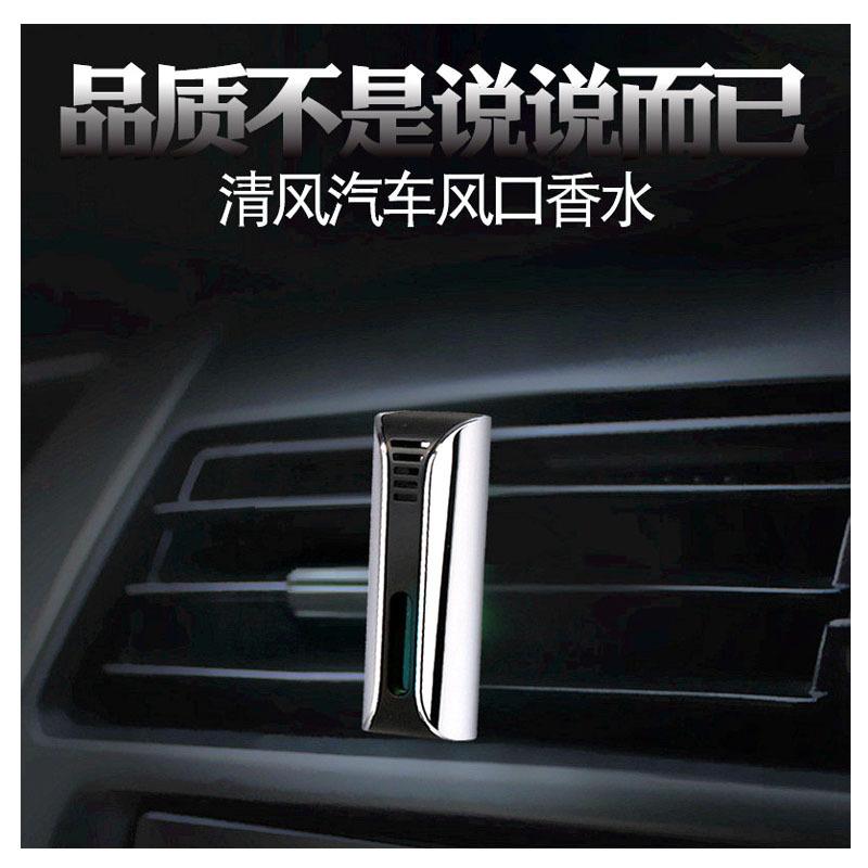 CHEXIAI  nước hoa Car perfume car air conditioner air outlet aromatherapy clip creative car fragrant