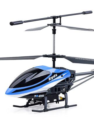 Yade Máy bay điều khiển từ xa  đồ chơi trẻ em điều khiển từ xa máy bay trực thăng quy mô lớn chống r