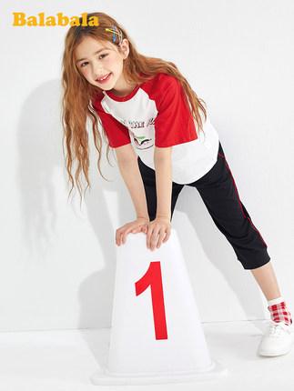 Barabara  Đồ Suits trẻ em  Bộ đồ bé gái Barabara 2020 Bộ đồ trẻ em mới màu đỏ Bộ đồ trẻ em nước ngoà