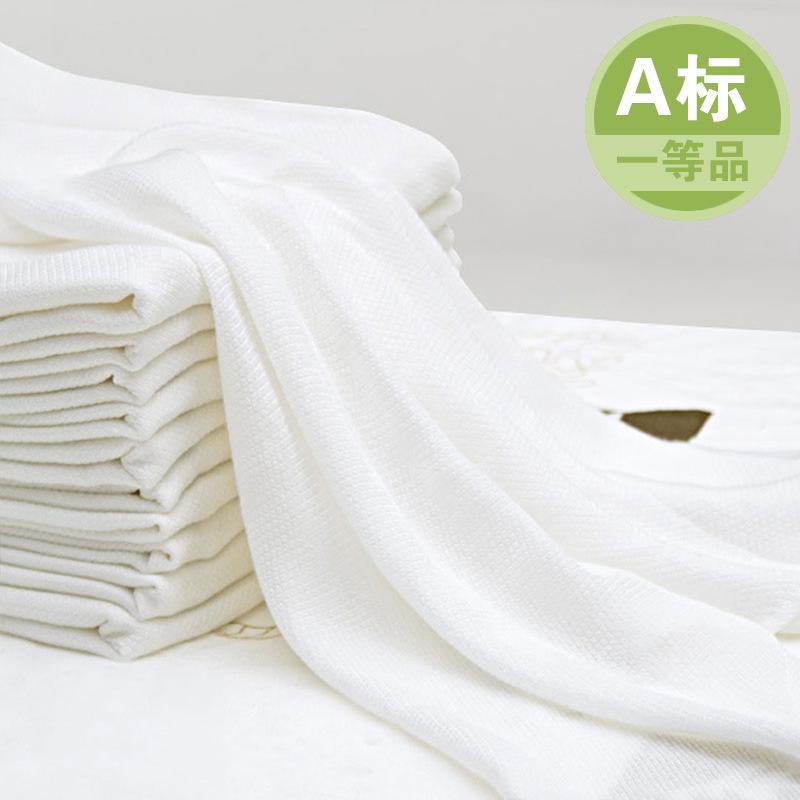 YPSH Tả vải Em bé sơ sinh tã tre em bé bằng sợi gạc tã cotton có thể giặt được meson vải mẹ và trẻ e