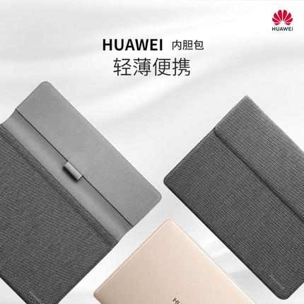 Túi đựng máy tính xách tay nguyên bản Huawei Matebook chống va đập và chống thấm nước