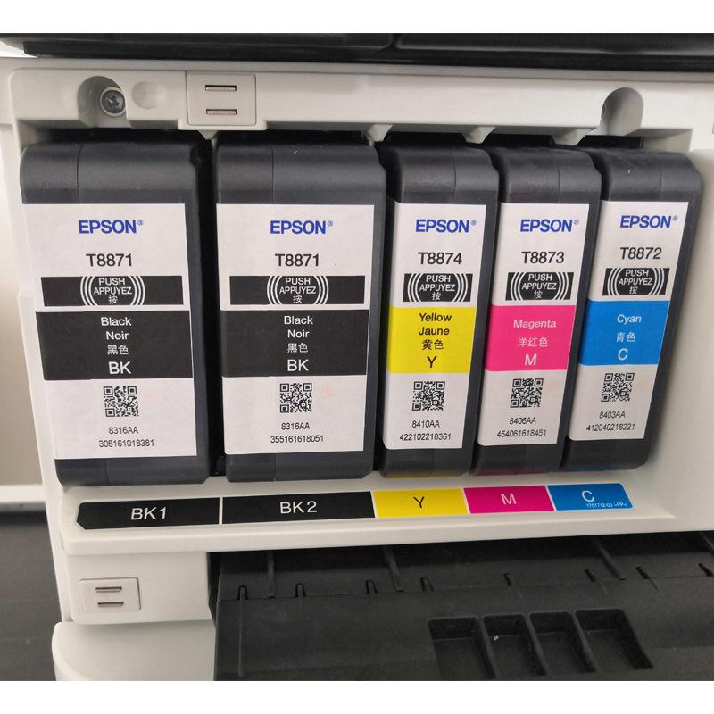 Epson WF-C17590a printer suitable for original ink cartridges T8871-8874 ink cartridges