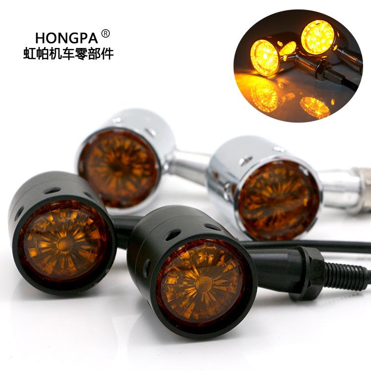 HONGPA đèn xe Retro xe máy bật tín hiệu phổ biến sửa đổi xe máy LED chỉ số hợp kim nhôm bật đèn led