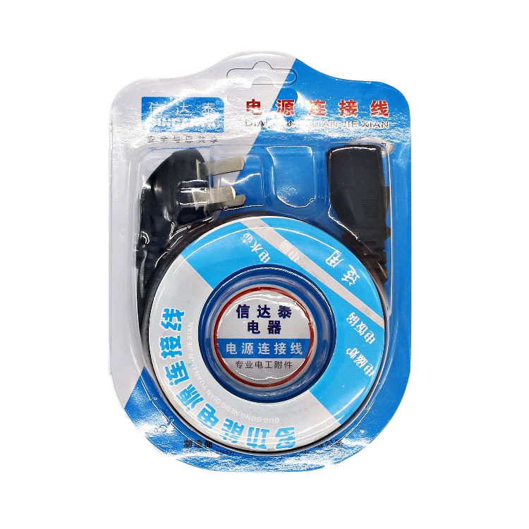 XINDATAI Multifunctional best-selling power cord, computer power cord, induction cooker, rice cooker