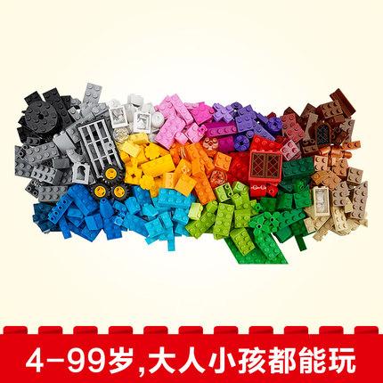 LEGO Đồ chơi sáng tạo  Lego Classic Creative 10698 Classic Creative Khối khối xây dựng lớn Hộp hạt n