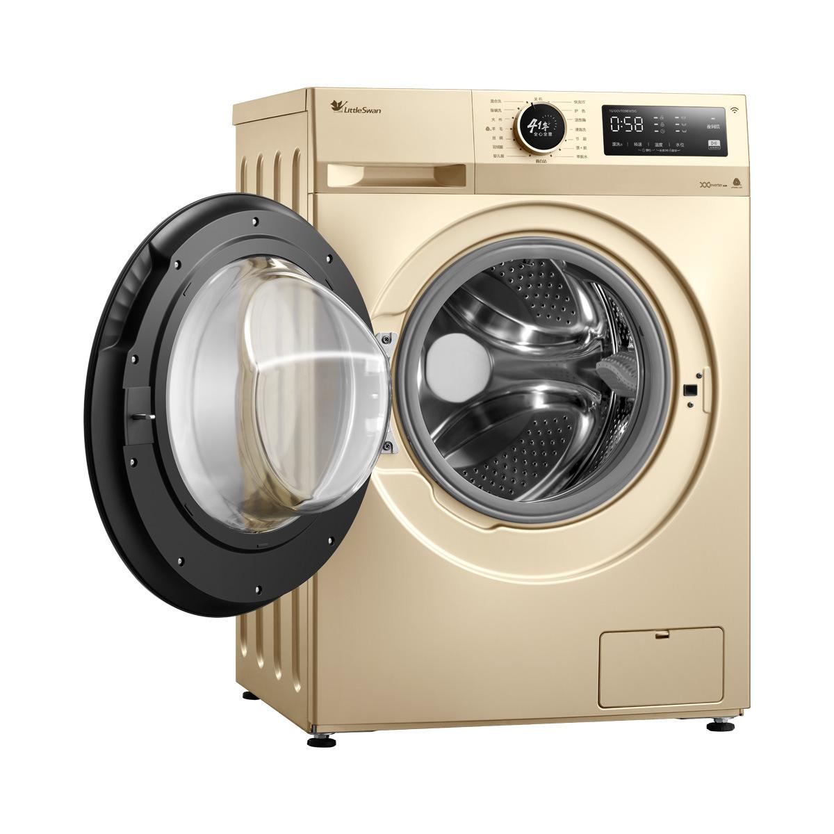 Máy giặt áo choàng, máy giặt tự động máy giặt cho người dùng, khó dò bằng 10kg