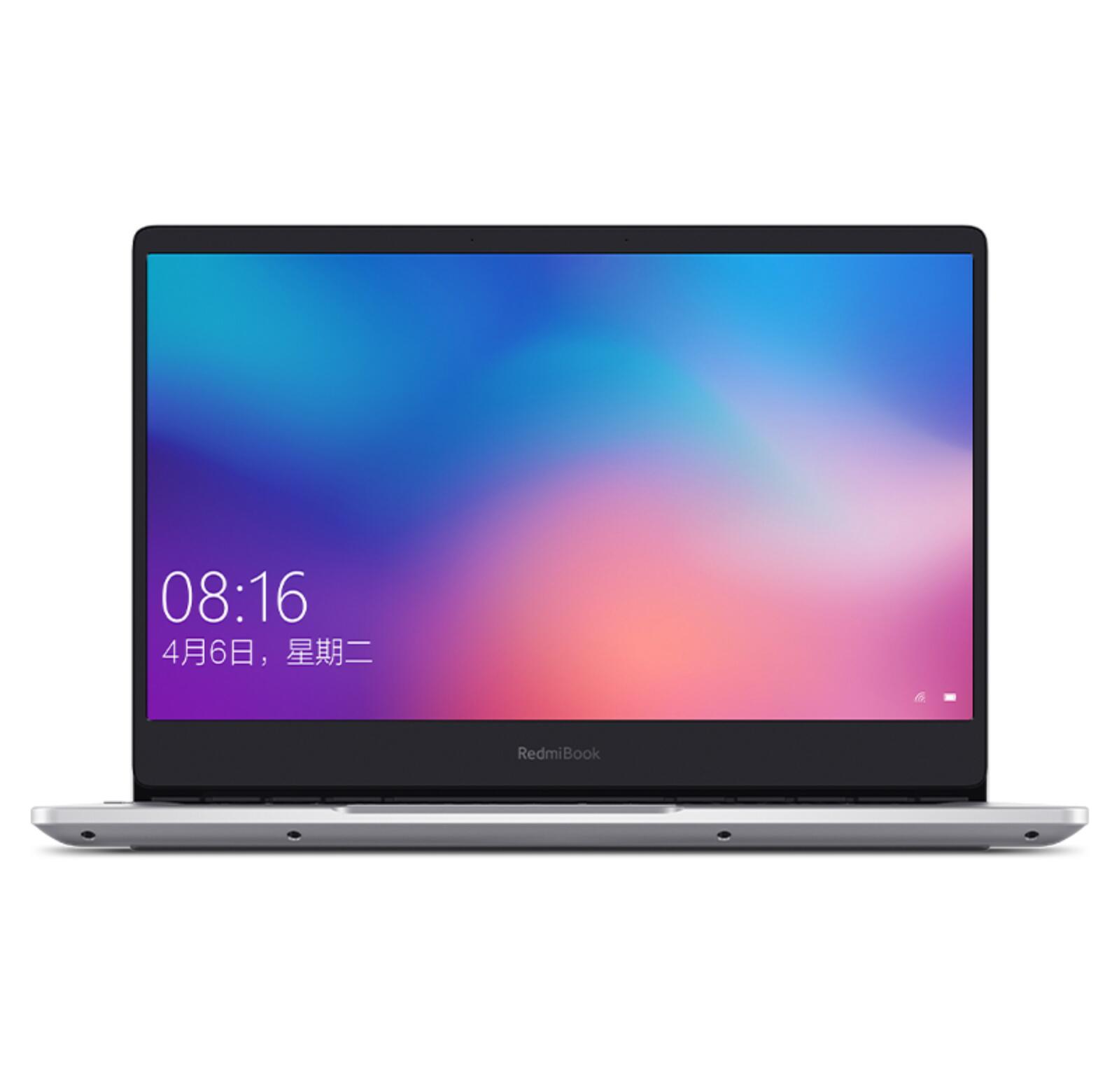 Laptop 14 Yuelong Edition