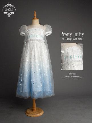 Trang phục dạ hôi trẻ em  Váy công chúa đông lạnh Eyas Váy cô gái lãng mạn Aisha bé sinh nhật sợi lô