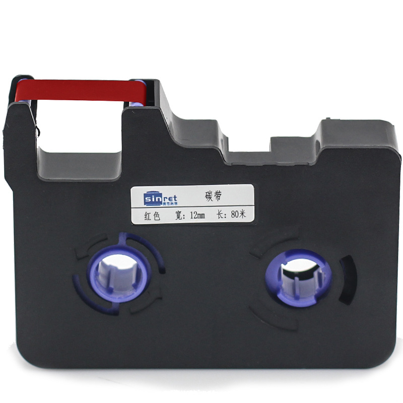 SERD Saienred line number machine ribbon is suitable for C-180E/C-180T/T800/T900