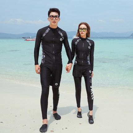 Đồ chống nắng mau khô  Bộ đồ lặn nữ dài tay chẻ đôi quần chống nắng quần áo lướt nhanh khô bộ đồ bơi