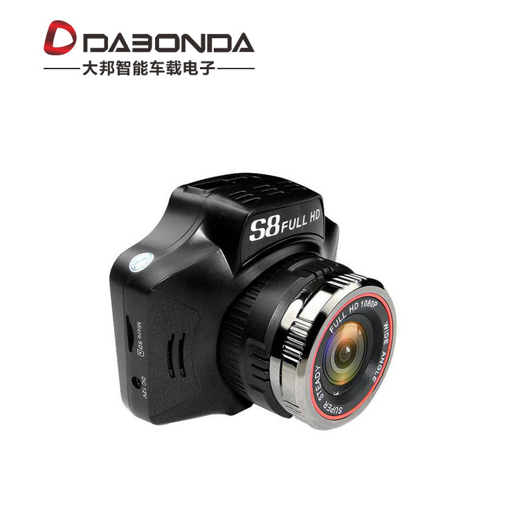 DABONDA Camera lộ trình Bán nóng xuyên biên giới S8 2 trong 1 720P ghi âm lái xe điện tử xe radar tố