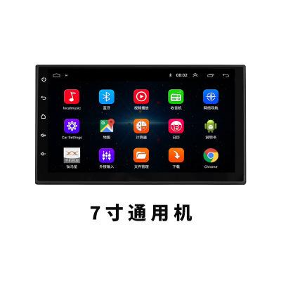MEGFENRS Thị trường đồ điện tử định vị Máy 7 inch Android phổ biến WIFI / 4G Bluetooth thoại điều hư