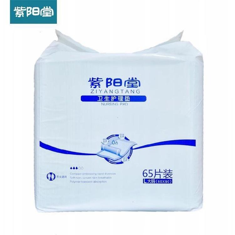 Ziyangtang Adt care pad 600x90 khuyến mãi tã lót phủ đầy phụ nữ tã lót già lẩm cẩm