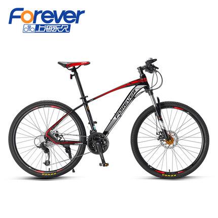 xe đạp Cửa hàng chính thức Thượng Hải thương hiệu vĩnh viễn xe đạp leo núi xe đạp tốc độ thay đổi na