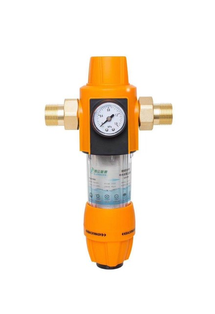 LISHEER Pre-filter household pipe water filter water purifier copper front scraper