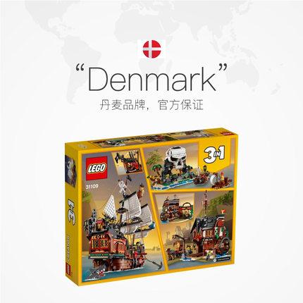LEGO Đồ chơi sáng tạo  Các khối xây dựng LEGO Lego lắp ráp đồ chơi Dòng tàu cướp biển sáng tạo 31109