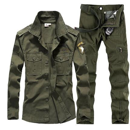 Freelancer Quần áo leo núi cặp đôi ngụy trang ngụy trang đồng phục đào tạo phù hợp với người đàn ông