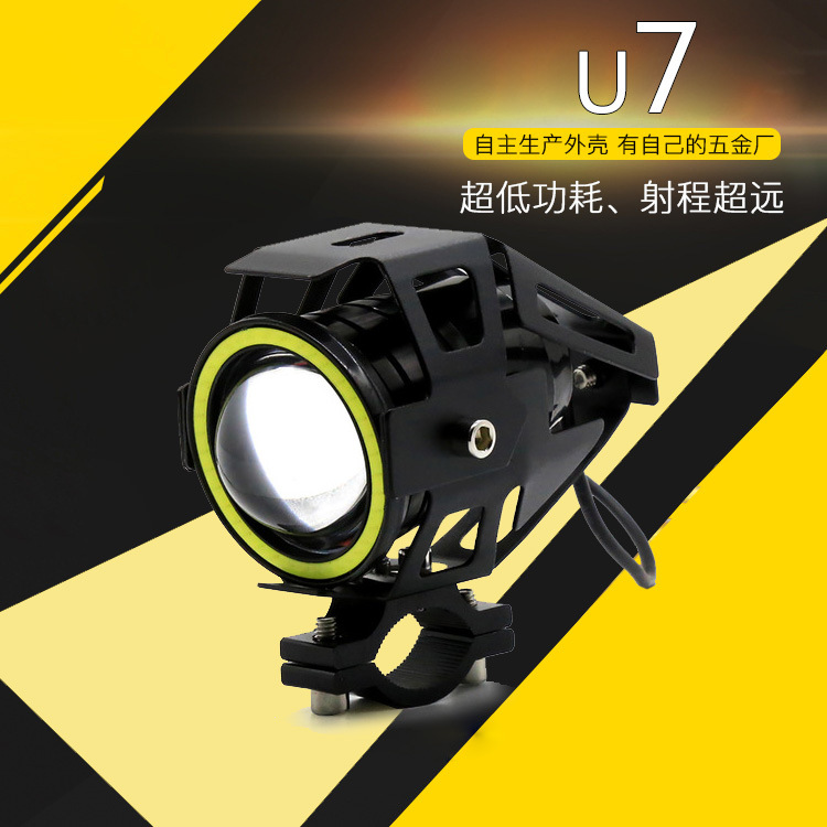 HUAYU đèn xe Đèn pha mắt thiên thần U7 Sửa đổi xe King Kong Đèn pha ngoài Đèn pha U7 Xe máy Đèn pha