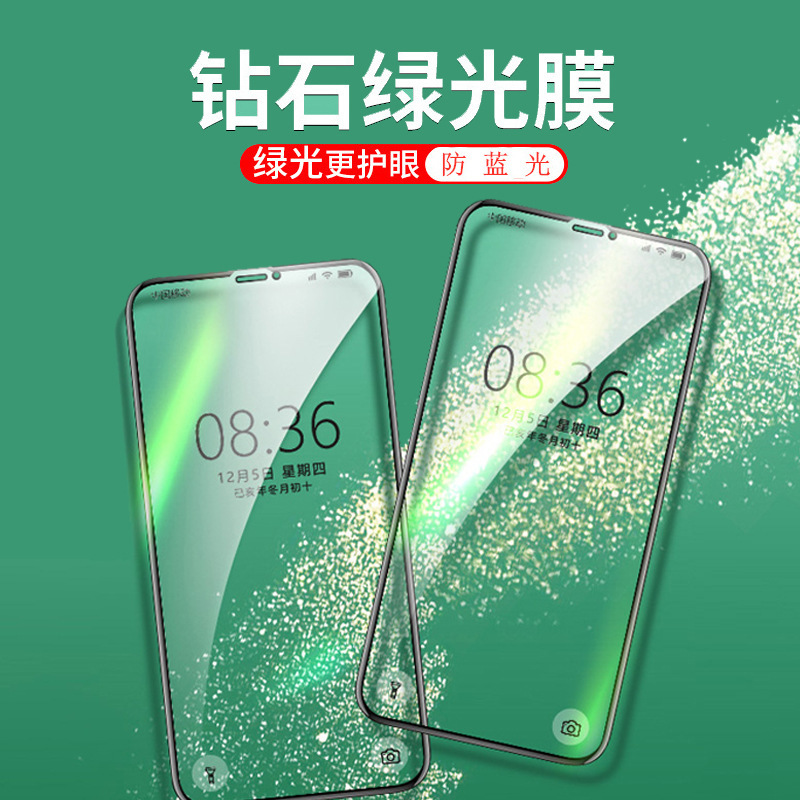JIUYIMENG Suitable for Samsung A80 anti-blue light tempered film A40S HD green glass film A50 full s