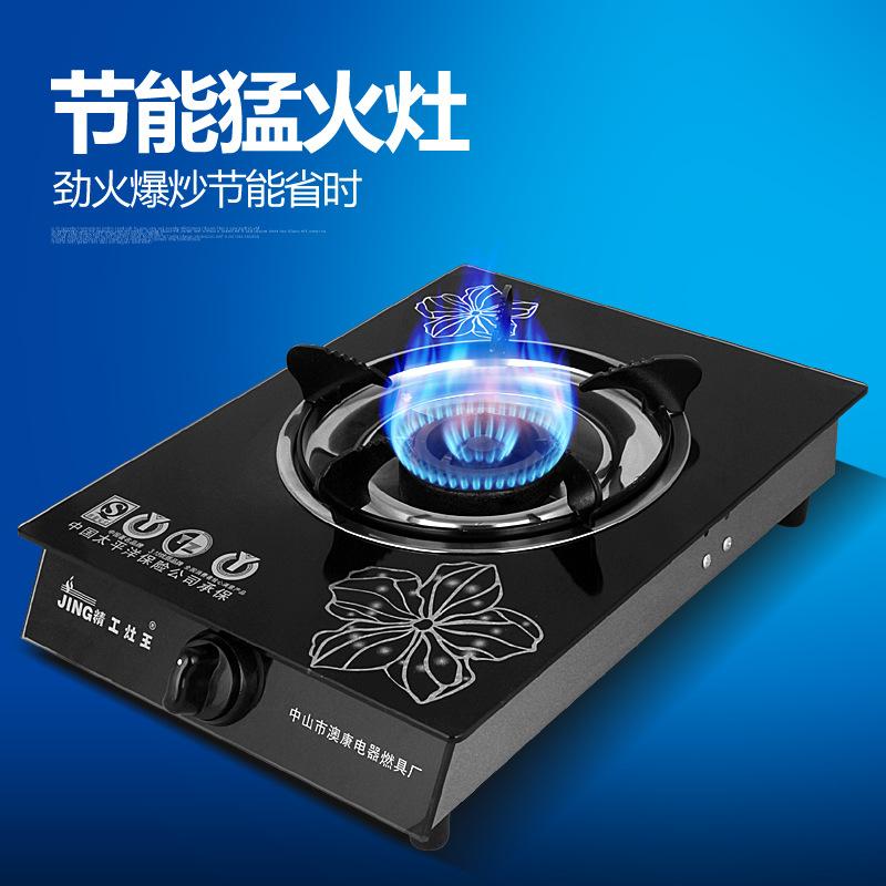 Gas stove gas stove natural gas single stove direct sales desktop liquefied gas fierce fire honeycom