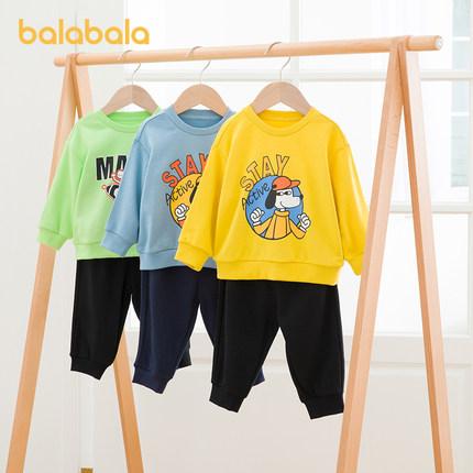 Barabara Đồ Suits trẻ em  Bộ đồ bé trai Barabara quần áo bé trai mùa thu Quần áo trẻ em Bộ đồ hai mả