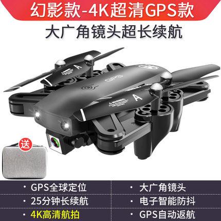 Máy bay điều khiển từ xa  Camera trên không UAV HD chuyên nghiệp 4K máy bay điều khiển từ xa GPS độ