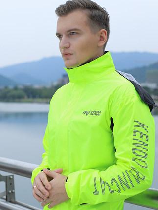 Zhengzhao Trang phục xe đạp  áo mưa quần phù hợp với xe máy chia takeaway cưỡi nam áo mưa duy nhất d
