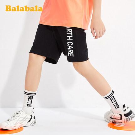 Quần trẻ em  Quần áo trẻ em Barabara quần short bé trai lớn 2020 quần bé trai mùa hè mới cho bé gái