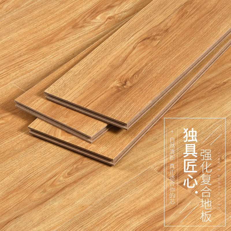 KAGAO Factory direct sale 12mm waterproof reinforced composite wood floor Nordic style wear-resistan