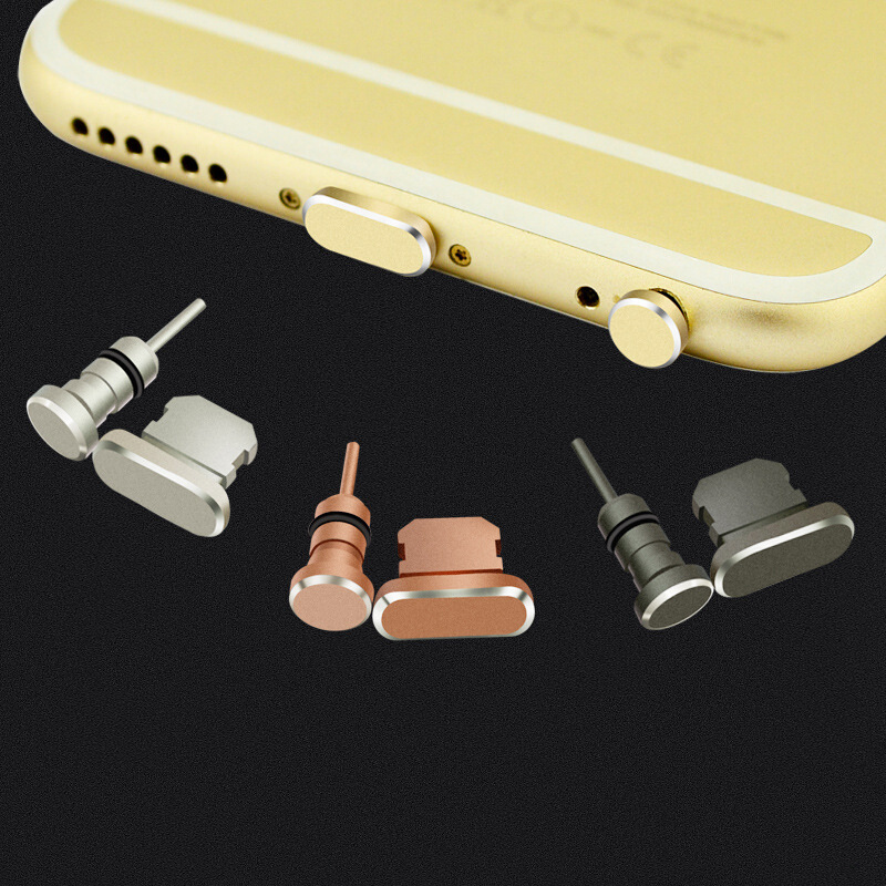 Suitable for mobile phone tablet metal dust plug iPhoneX Apple vivo oppo Huawei headphone tail jack