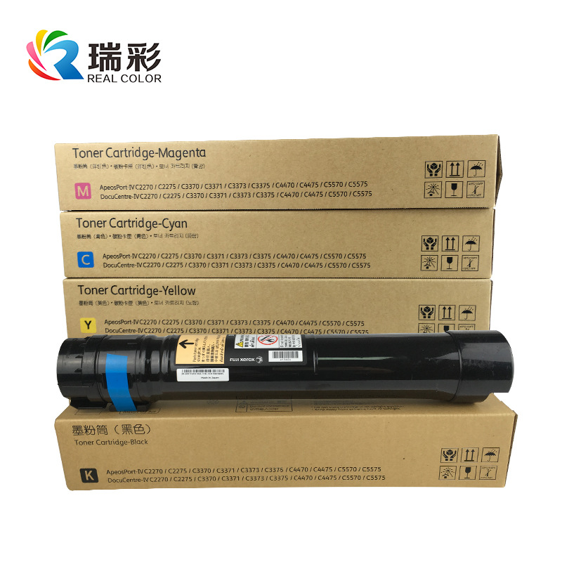 RUICAI Suitable for Xerox 3370 3375 4470 5570 7556 7535 7545 7855 color powder toner Cartridge