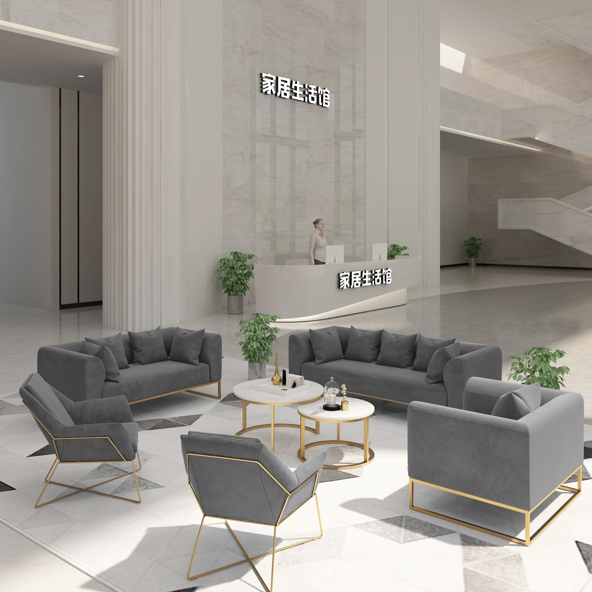 Nordic office sofa coffee table combination simple modern wrought iron light luxury three people bus