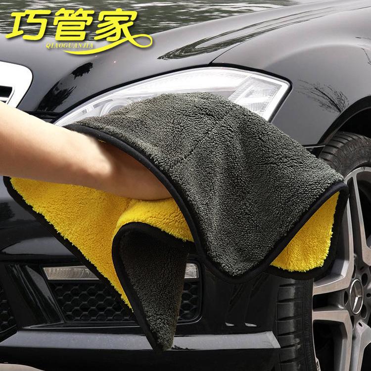 QIAOGUANJIA Khăn lau xe Khăn nhung dày hai mặt lau khăn xe ô tô đa chức năng nhà bếp khăn lau nhà th