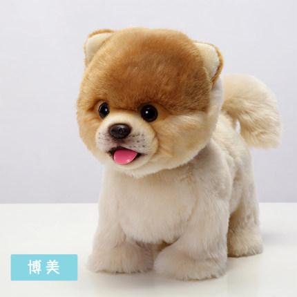 Rôbôt  / Người máy  Haha Licking Wang Chó đồ chơi thông minh sẽ gọi chó robot khi đi bộ, chó điện c