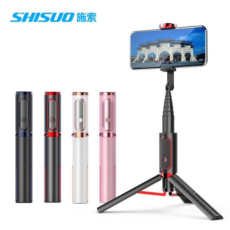 Phantom 202 Bluetooth Selfie Stick Aluminum Alloy Belt Reinforced Mobile Phone Tripod Mini Selfie St