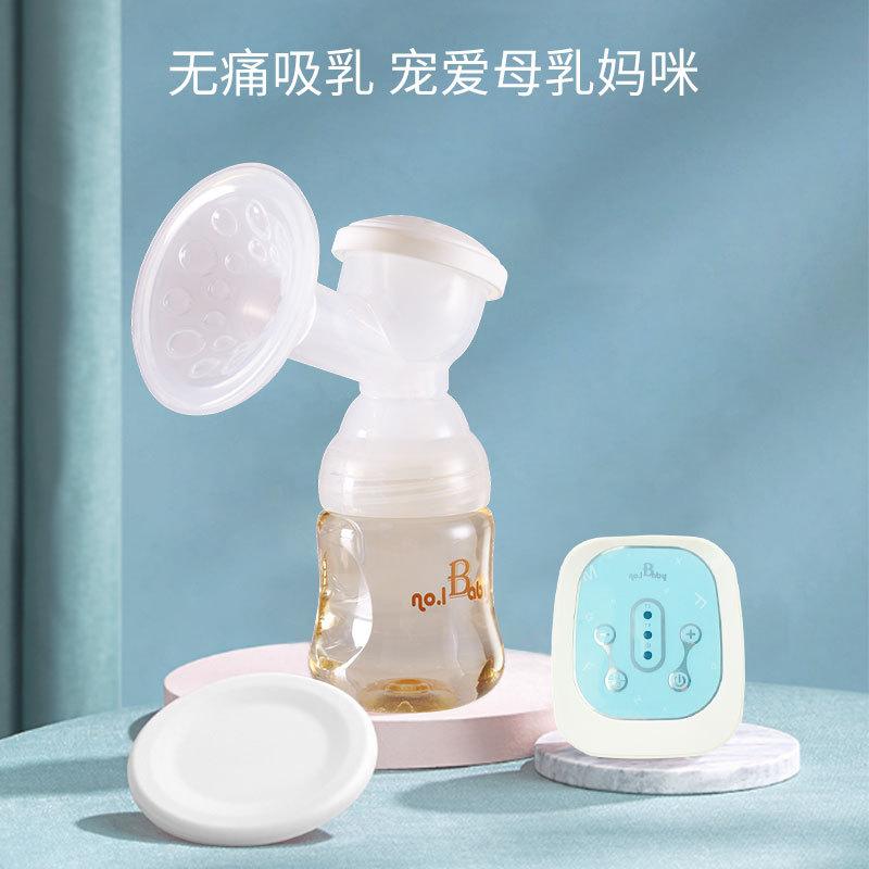 NO.1 BABY Bình hút sữa Bà mẹ mang thai silicone tự động massage máy bơm sữa mẹ máy hút sữa