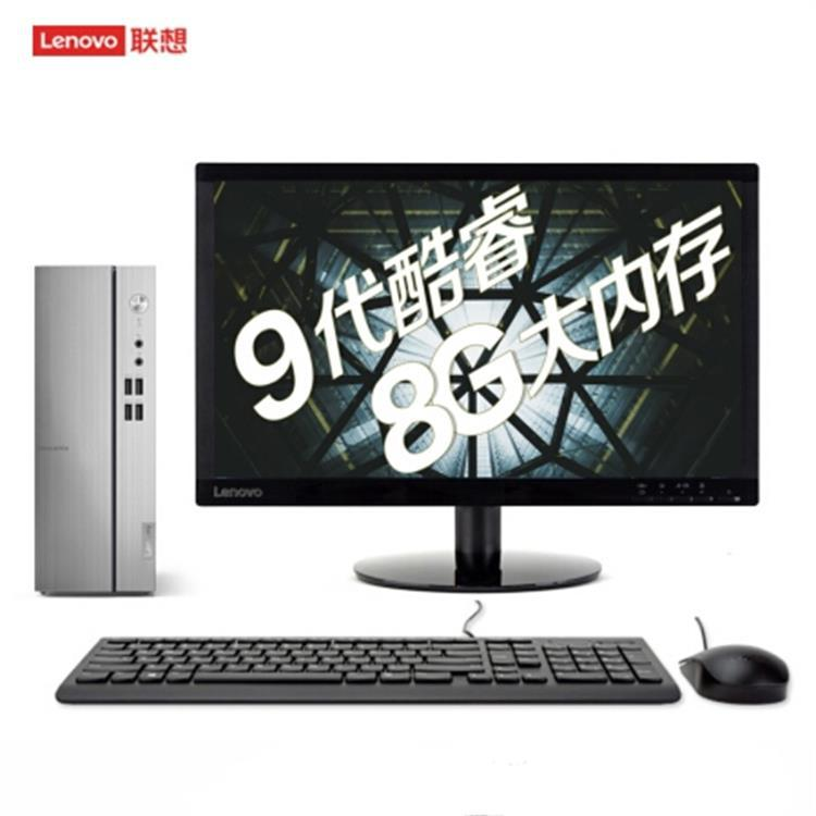 Lenovo Tianyi 510S Enterprise Commercial Office National Three-year Warranty Desktop Computer Whole