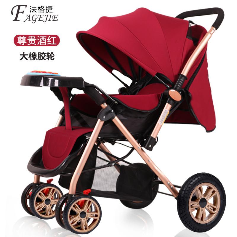 FAGEJIE Xe đẩy em bé phong cảnh cao 602F có thể ngồi và nằm nhẹ có thể gập lại xe đẩy em bé sơ sinh