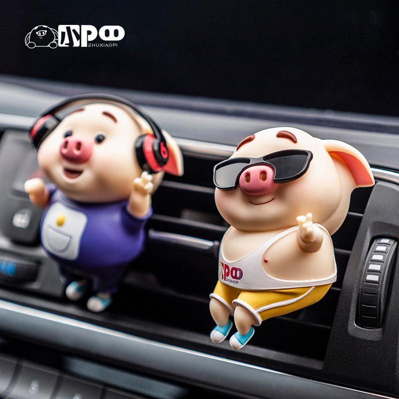 nước hoa Pig small P car perfume creative cartoon car air conditioning outlet perfume car perfume cl