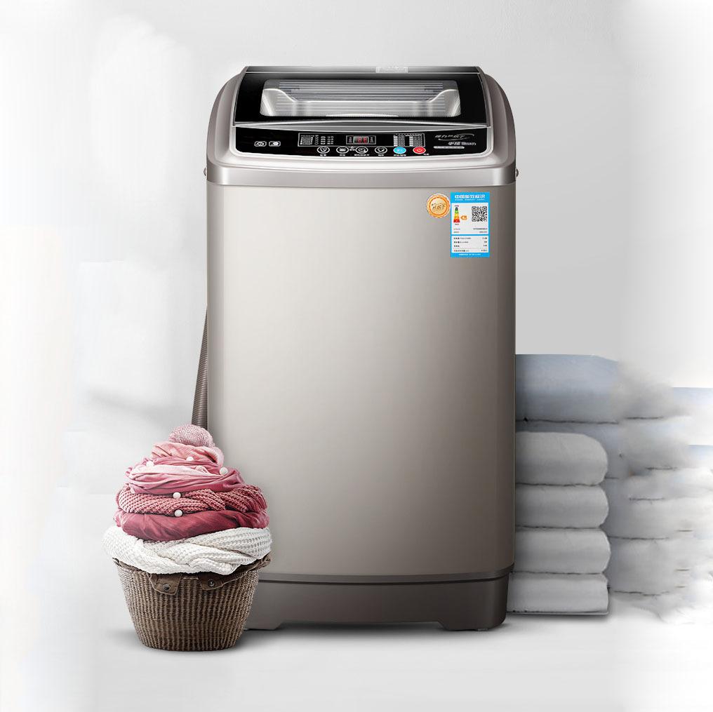 SJWZ Shenzhen Xiaotian'e 15kg automatic pulsator washing machine blue light disinfection anti-windi