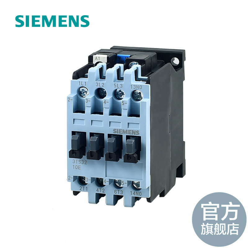Siemens contactor 3TS, 32A, AC 50HZ, 220V 3TS3411-0XM0
