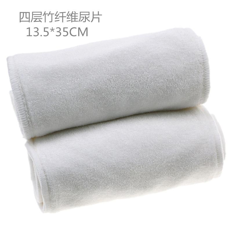 Tả vải Tã tre có thể giặt được, tã trẻ em, dày bốn lớp, không gấp, thoáng khí, không có chất huỳnh q