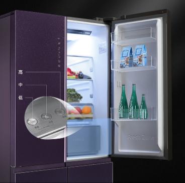Tủ lạnh thông minh 4 cửa dung tích chứa lớn chính hãng Hitense .