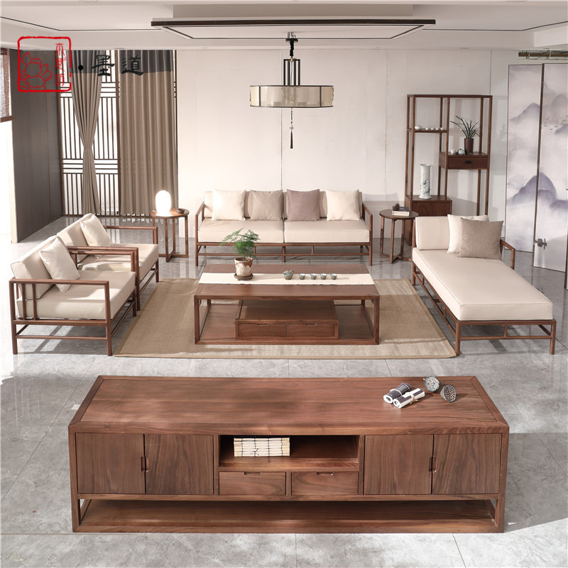MUYIFANG Zen double sofa, three-seat sofa